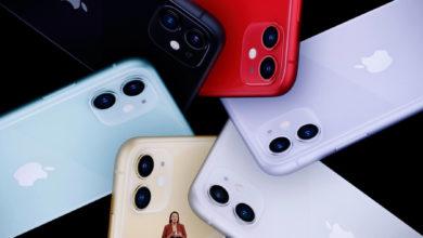 Photo of आईफोन 12 की 5.4-इंच की तस्वीरें वेब पर मौजूद : रिपोर्ट