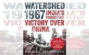 Photo of भारत-चीन सैन्य इतिहास का महत्वपूर्ण मोड़ है 1967 की लड़ाई