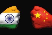 Photo of चीन-भारत के बीच सीमा मसले पर समन्वय कार्य तंत्र की 16वीं बैठक आयोजित