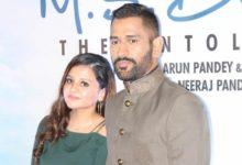 Photo of dhoni और sakshi  की शादी की 10वीं सालगिरह पर फैन्स ने दी बधाइयां