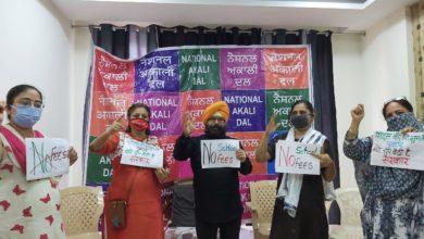 लॉकडाउन दौरान की फीस माफ हो और जब तक स्कूल नहीं खुलते पचास परसेंट छूट मिले: परमजीत सिंह पम्मा