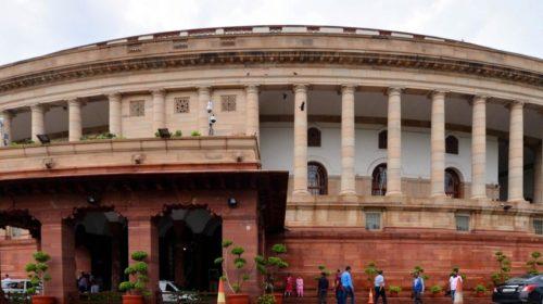 किसान विरोधी बिल के खिलाफ भारत भारत बन्द का समर्थन:माइनोरिटी फ्रंट