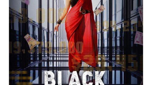उर्वशी ने दिखाई तेलुगू फिल्म 'ब्लैक रोज' में अपने किरदार की झलक