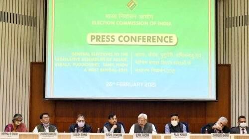 बंगाल, तमिलनाडु सहित 5 राज्यों में घोषित हुए चुनाव कार्यक्रम का जानें पूरा ब्यौरा